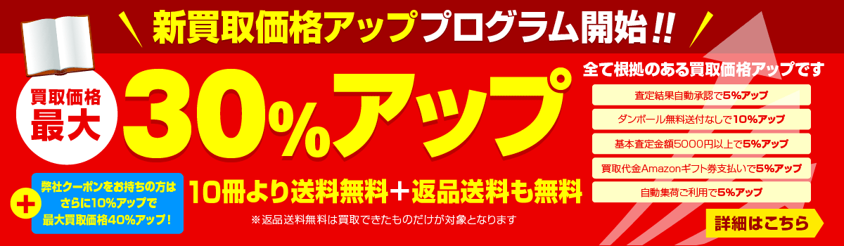 駿台 予備校 マイ ページ